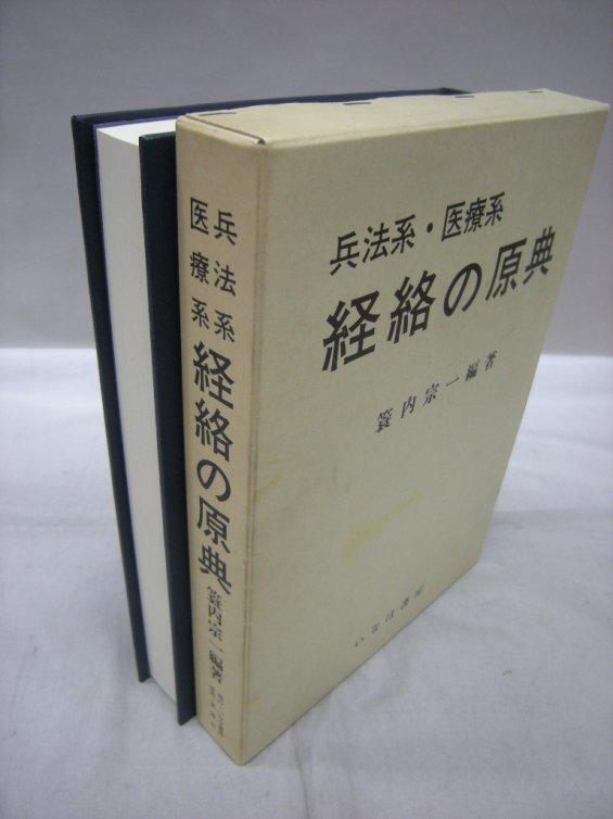 008333a.jpg