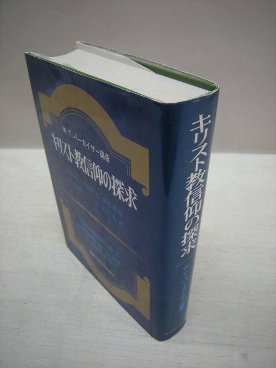 009312a.jpg