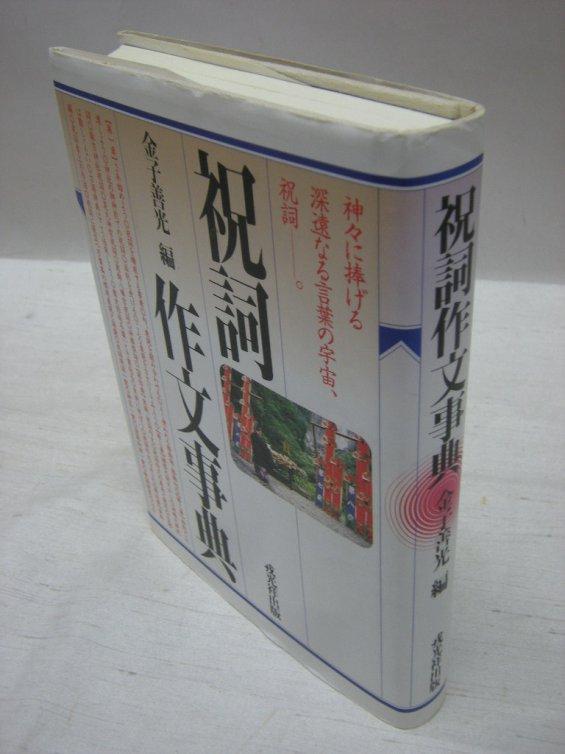 009451a.jpg