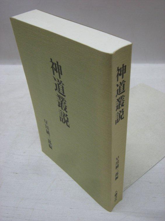 009455a.jpg