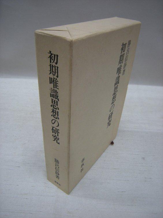 009744a.jpg