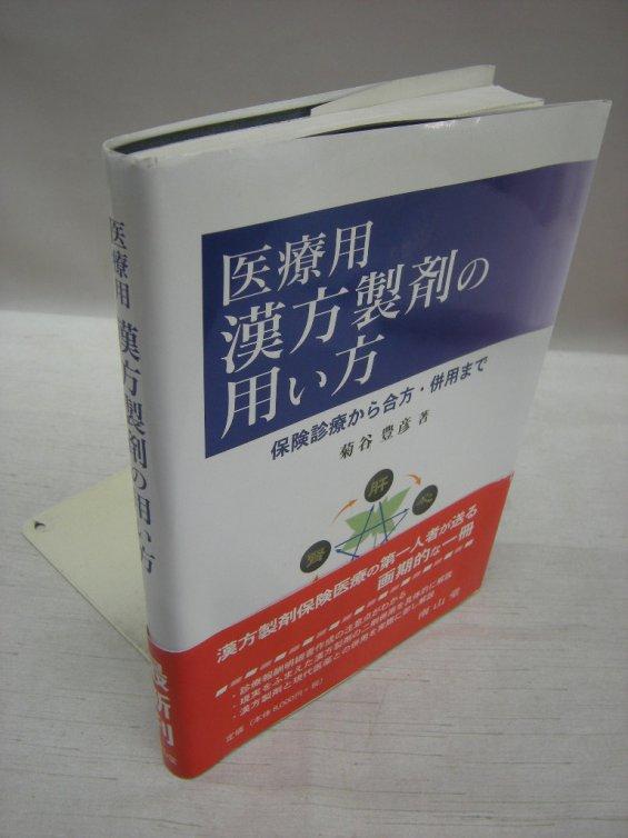 010607a.jpg