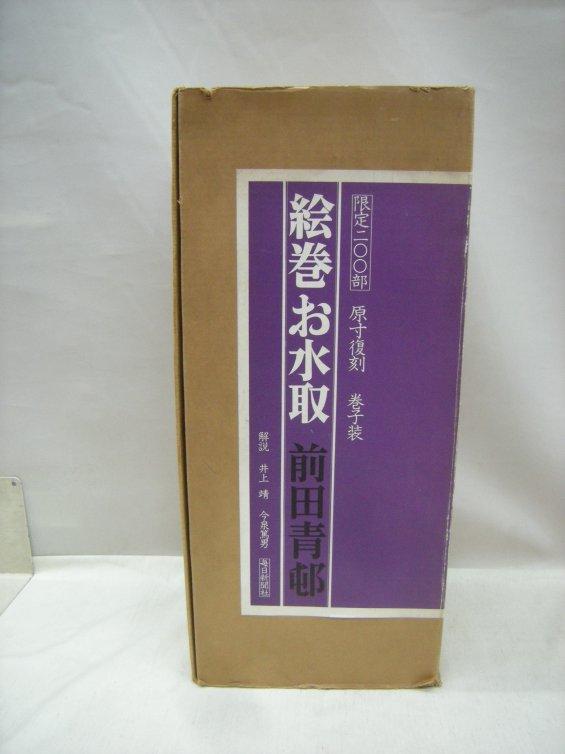 0112001.JPG