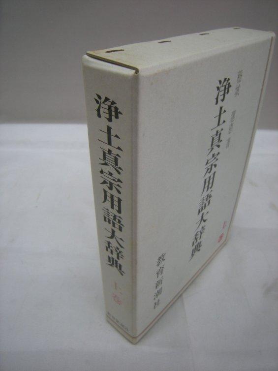 012417a.jpg