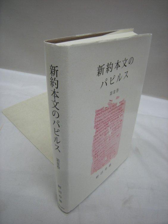 012983a.jpg