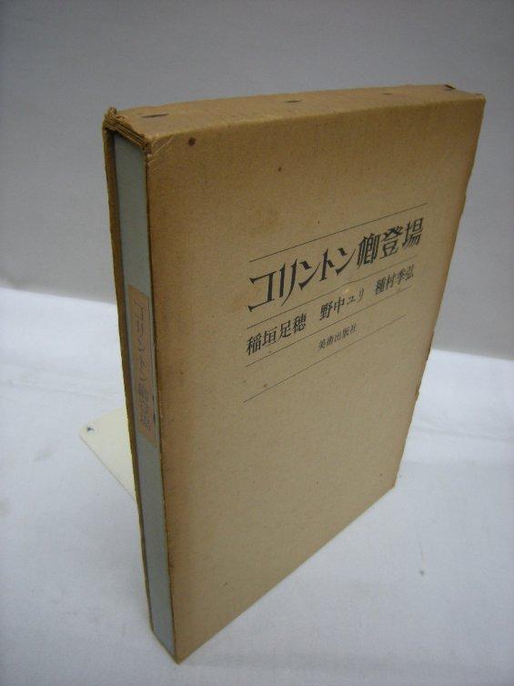 013026a.jpg