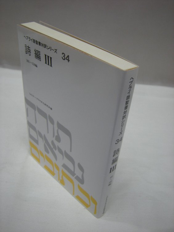 013311a.jpg