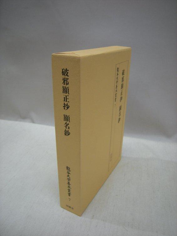 0925078.JPG
