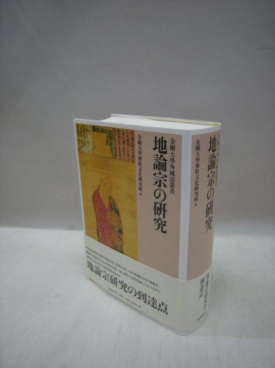 1109032.JPG