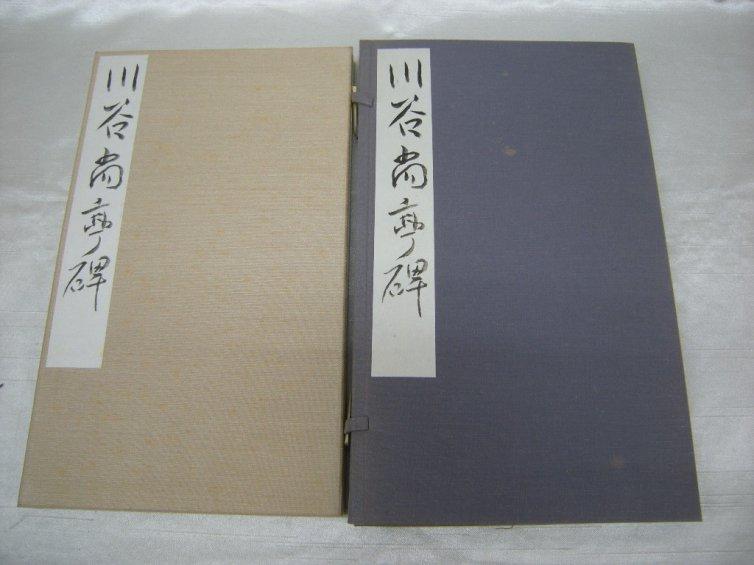 20121104140850.JPG