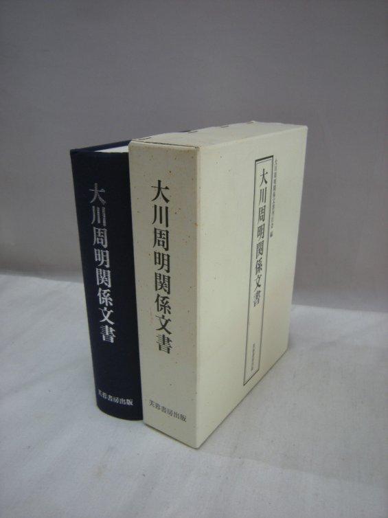 DCIN240.JPG