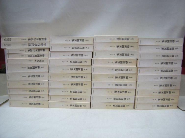 DSCN0863.JPG