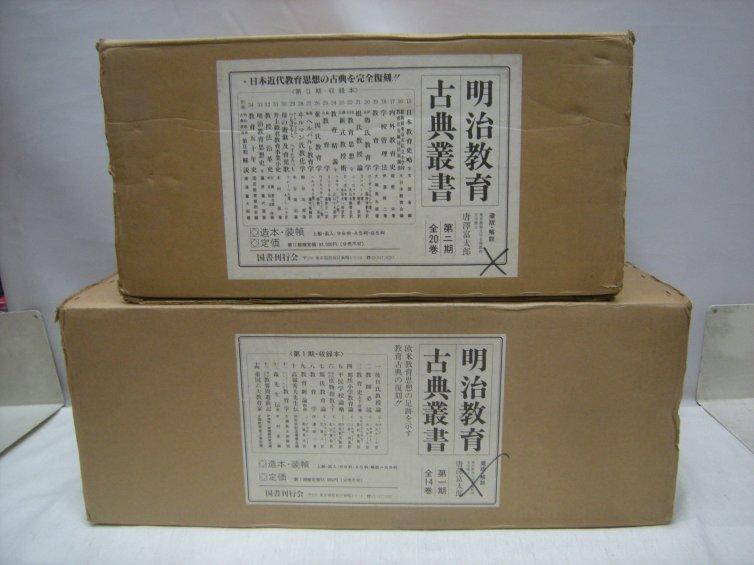 DSCN1220.JPG