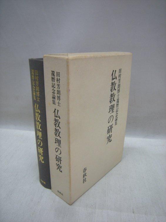 DSCN1942.JPG