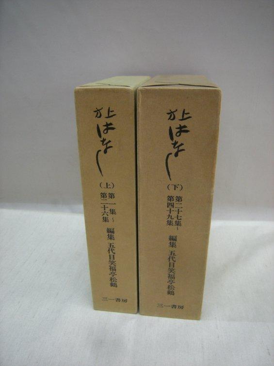 DSCN2084.JPG