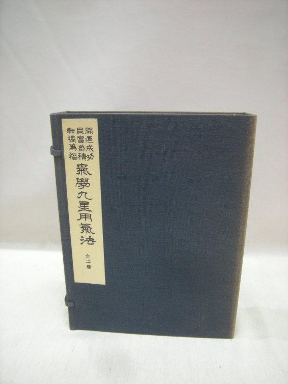 DSCN2408.JPG