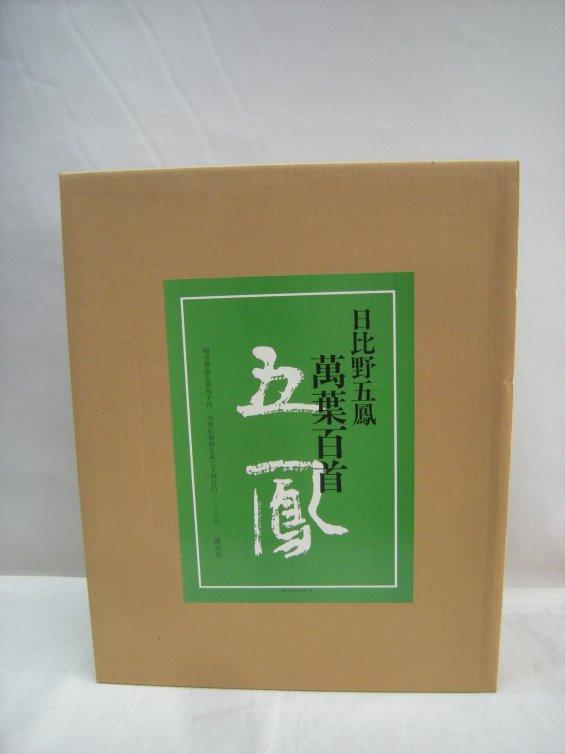 DSCN2621.JPG