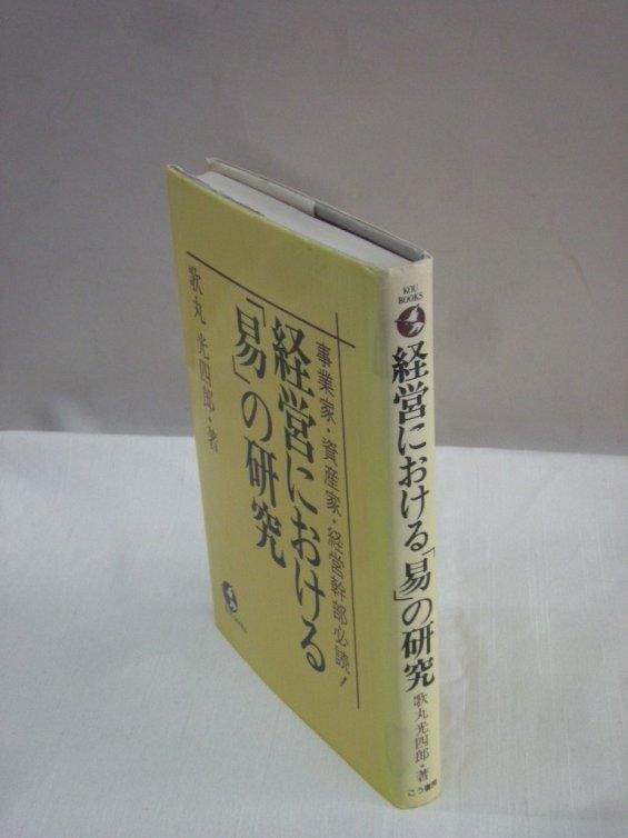 DSCN3292.JPG