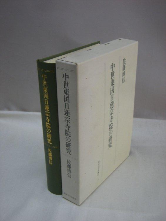 DSCN3392.JPG