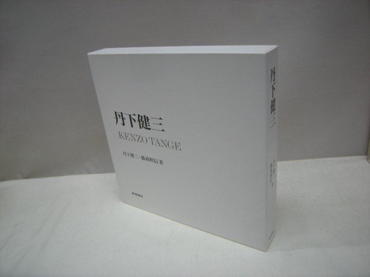 DSCN4361.JPG