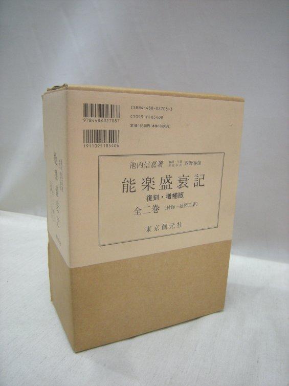 DSCN5128.JPG