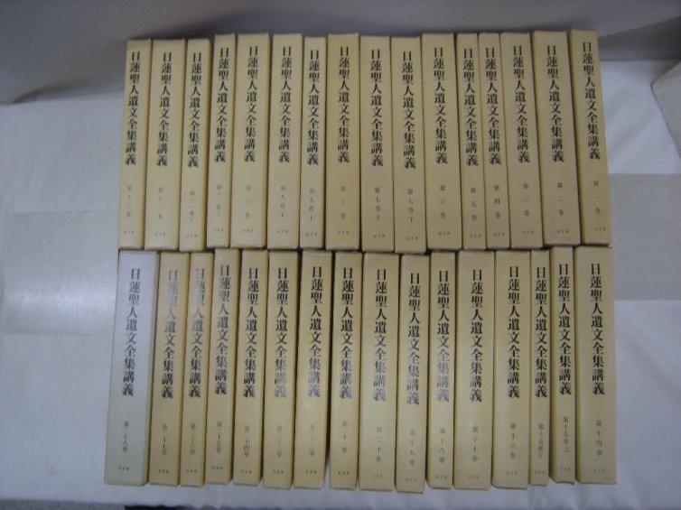 DSCN5130.JPG