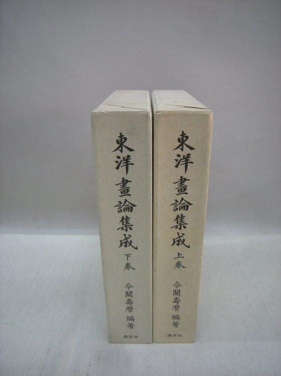 DSCN5612.JPG