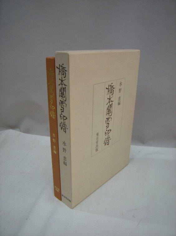 DSCN5838.JPG