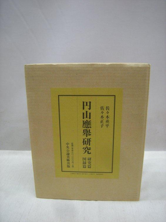 DSCN6199.JPG