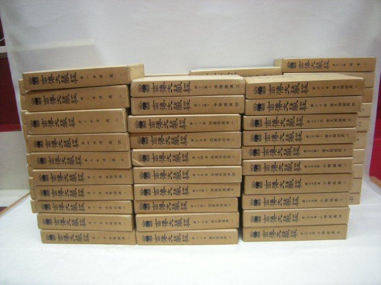 DSCN6459.JPG