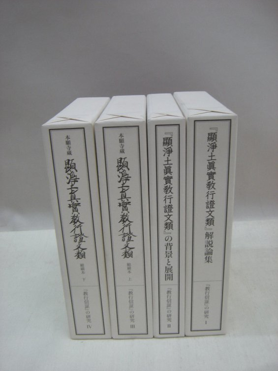 DSCN6578.JPG