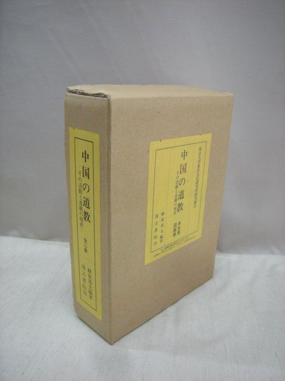 DSCN6667.JPG