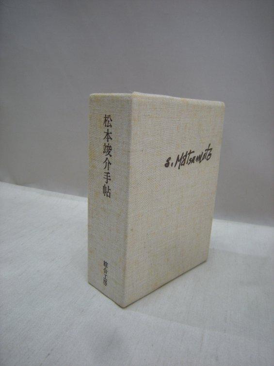 DSCN6706.JPG
