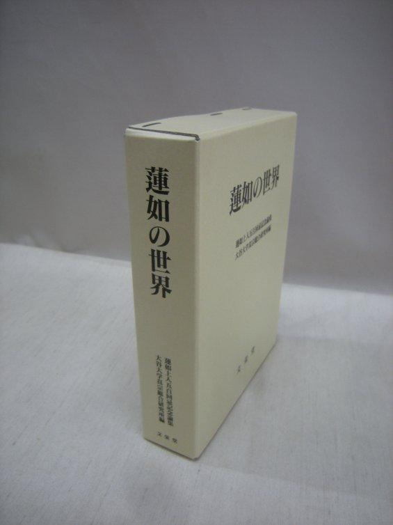 DSCN6756.JPG