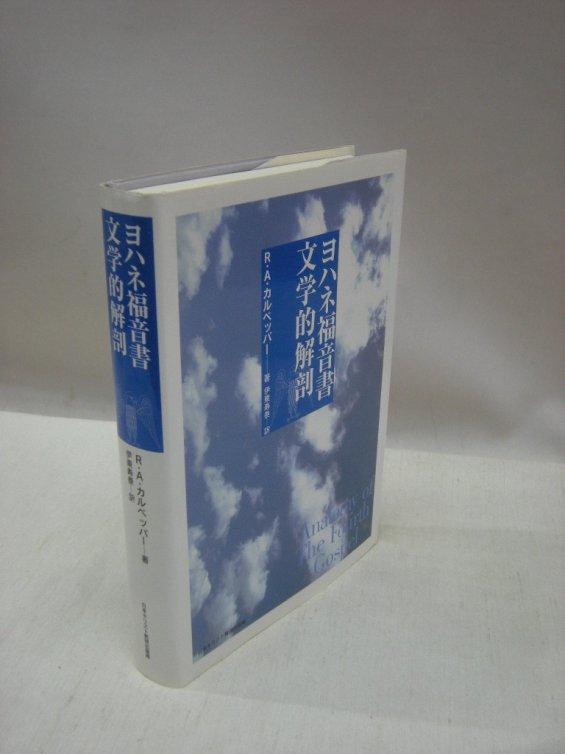 DSCN6803.JPG