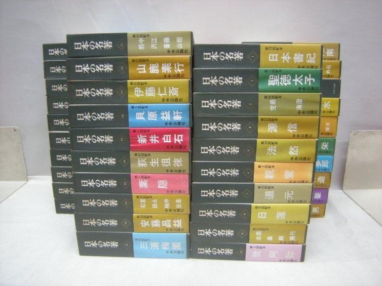 DSCN7894.JPG