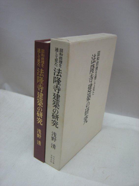 DSCN8144.JPG