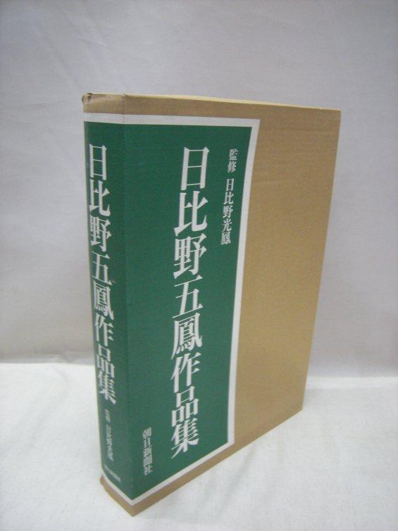 DSCN8704.JPG